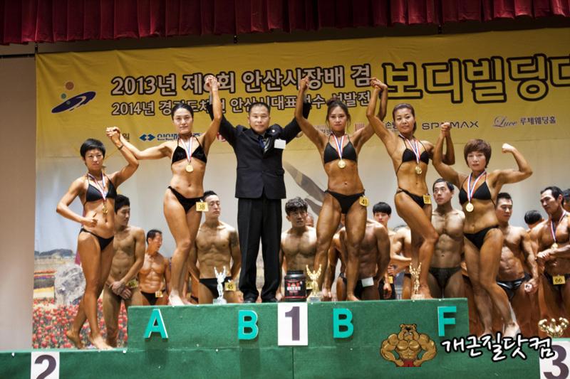 제8회 안산 시장배 및 2014년 경기도 체전 대표선수 선발전 1 (8).jpg