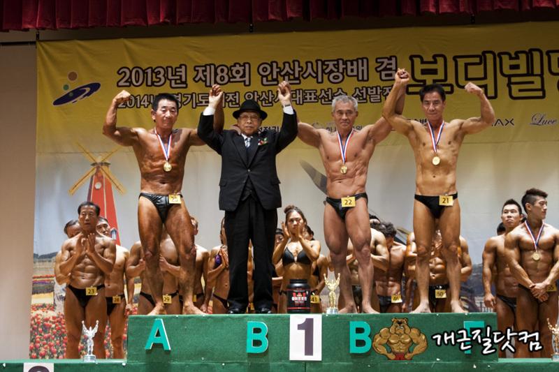 제8회 안산 시장배 및 2014년 경기도 체전 대표선수 선발전 1 (4).jpg