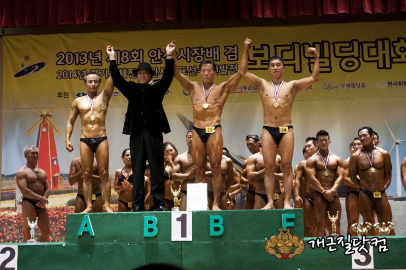 제8회 안산 시장배 및 2014년 경기도 체전 대표선수 선발전 1 (5).jpg