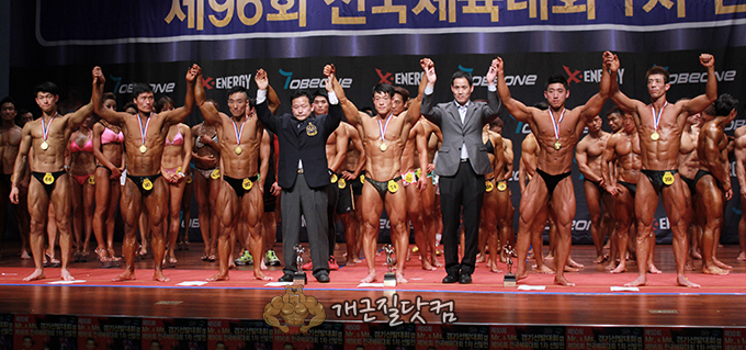 2015 2015 mr gyeonggi  (2443).jpg