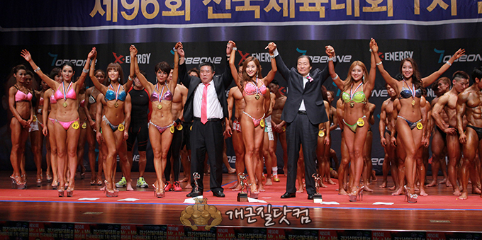 2015 2015 mr gyeonggi  (2468).jpg