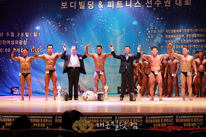 2015 incheon sport for all (2213) copy.jpg