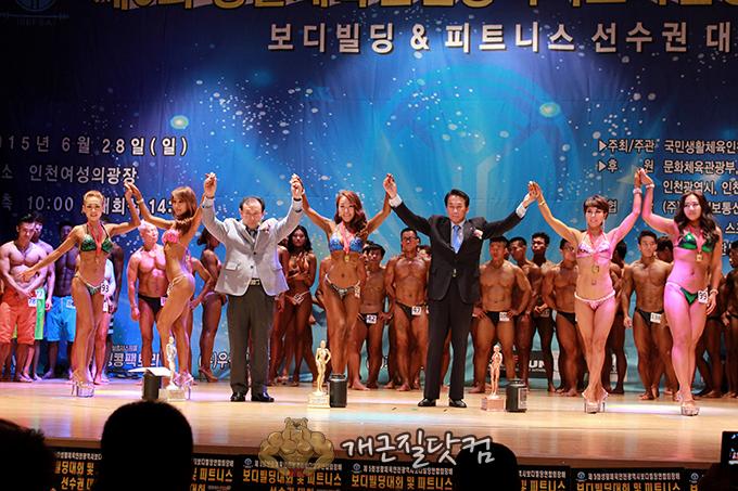 2015 incheon sport for all (2097) copy.jpg