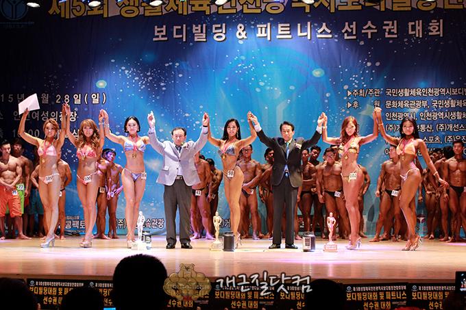 2015 incheon sport for all (2110) copy.jpg